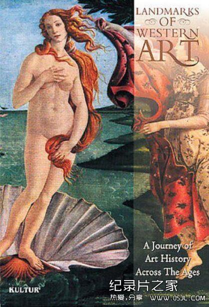 [英语中字]人文地理纪录片:BBC西洋艺术史 Landmarks of Western Art (2006)全6集图片