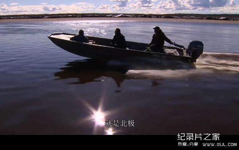 [英语中字]人文地理纪录片:bbc-与布鲁斯帕里游北极Arctic with Bruce Parry 全5集图片 No.3