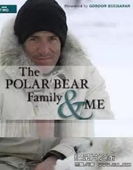 [英语中字]动物世界纪录片:BBC-我和北极熊一家 The Polar Bear Family & Me 全3集图片 No.1