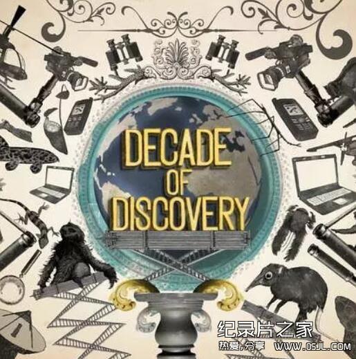 人文地理纪录片:BBC-十载探索路 Decade of Discovery 全1集 高清图片 No.1