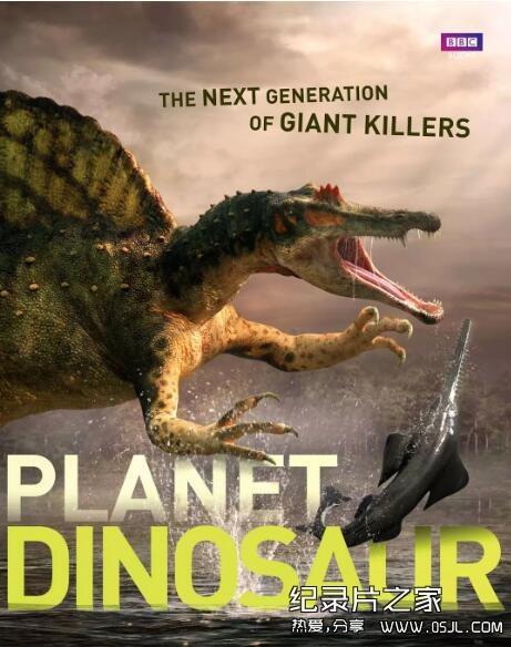 [英语中英双字幕]恐龙纪录片:bbc-恐龙星球第一季全6集+特别版(终极杀手)图片
