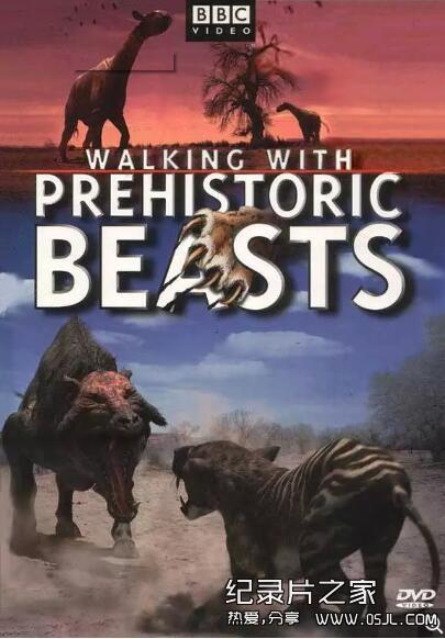 [英语中字+国语]动物世界纪录片:BBC-与猛兽同行 Walking with Beasts 全6集图片 No.1