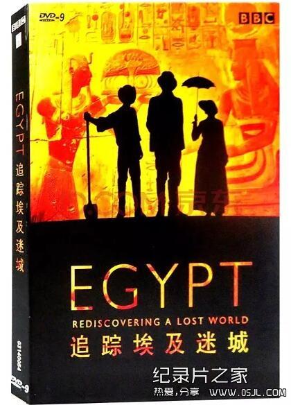 [英语中字]历史探秘纪录片:BBC-追踪埃及迷城 Egypt (2005) 全6集图片 No.1