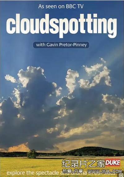 {英语中字】科普趣味纪录片:辨认云彩 Cloudspotting (2009)全1集图片