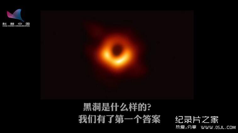 人类第一张黑洞照片,大小竟然达到7000TB图片