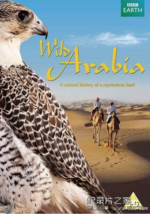 [英语中英双语字幕]人文地理纪录片:BBC-野性阿拉伯 Wild.Arabia(2013) 全3集图片