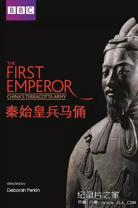 [英语中字]历史探秘纪录片:秦始皇兵马俑 China's Terracotta Army (BBC) (2007) 全1集图片