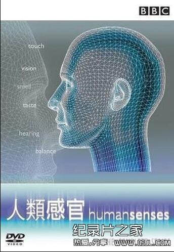 [英语中字]科学探秘纪录片:bbc人类感官 Human Senses (2003) 全3集图片