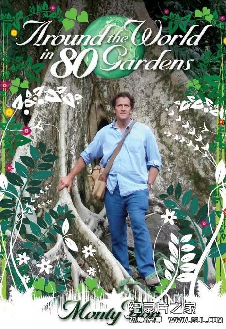 [英语中英字幕]园林艺术纪录片:BBC花花世界Around The World In 80 Gardens 全10集图片