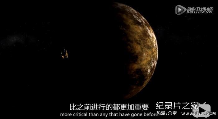 [英语中英字幕]宇宙探秘纪录片:冥王星之年-新视野号纪录片 The Year of Pluto (2015) 全1集 超清图片 No.4