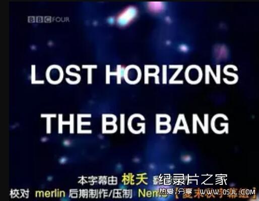 [英语中字]宇宙探秘纪录片:BBC《创世宇宙大爆炸》(地平线系列篇外篇: )全1集图片
