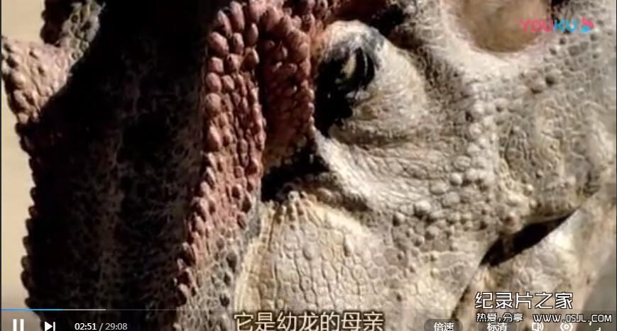 [英语中字]动物世界纪录片:BBC与恐龙同行特辑-异特龙(大艾尔)之谜 全1集图片