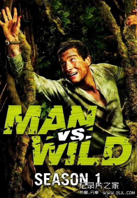 [英语中英字幕]【贝爷】荒野求生 第一季 Man vs. Wild Season 1 (2006) 全9季下载图片 No.1