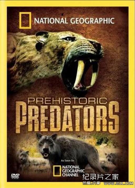 [英语中字]动物世界纪录片:史前掠食动物 Prehistoric Predators (2007) 全7集 1080P图片 No.1