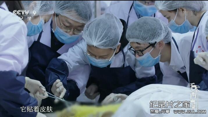 [国语中字]央视纪录片:手术两百年 (2019) 全8集 超清1080P图片 No.2