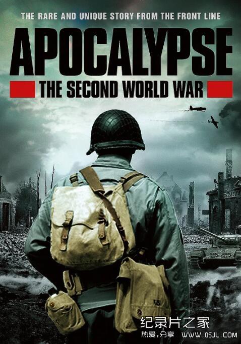 【国语中字】历史纪录片-天启: 第二次世界大战 Apocalypse(2009) 全6集 720P图片