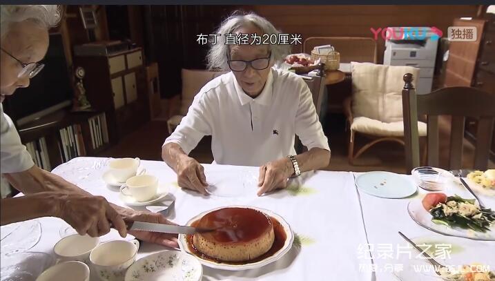 [日语中字]一对夫妇的隐居生活!豆瓣9.6高分纪录片:人生果实 人生フルーツ (2017) 全1集图片 No.6