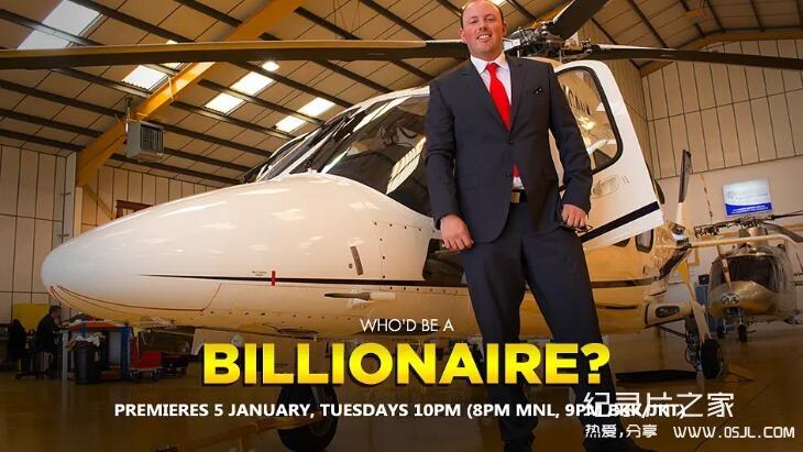 [英语中字]生活纪实纪录片:亿万富翁的有钱人生 Who'd Be A Billionaire (2015) 全6集图片 No.1