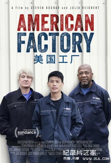 [英语中字]中国企业美国开厂:Netflix纪录片《美国工厂》 American Factory (2019)全1集 超清1080P图片