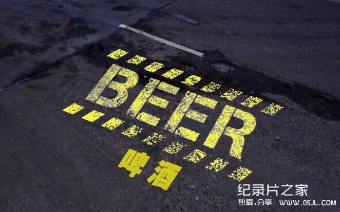 [英语中英字幕]Inside the Factory: Beer 走进工厂:啤酒(啤酒的奥秘) 全1集 超清1080P下载图片 No.1