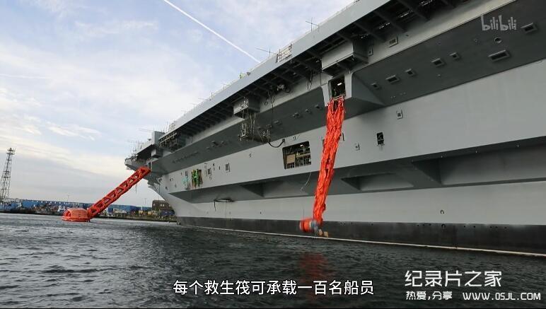 【英语中字】军事纪录片:不列颠最大航母 Britain's Biggest Warship (2018)全3集 超清1080P图片 No.4