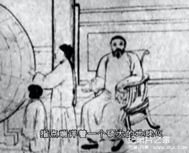 【国语中字】五集电视剧纪录片:幼童 (2004),最早官派出国留学的孩子图片 No.4