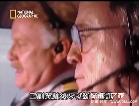 【英语中字】灾难纪录片合集:空中浩劫/空难(共116集)图片 No.3
