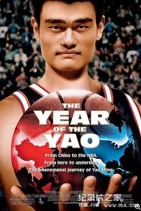 【英语中字】姚明纪录片:姚明年 The Year of the Yao (2004) 全1集图片