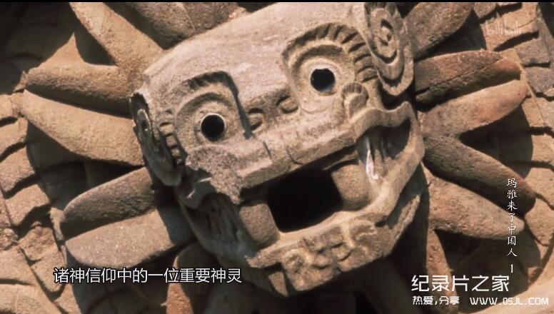 【国语中字】历史探秘纪录片:玛雅来了中国人 全5集 高清720P图片 No.3