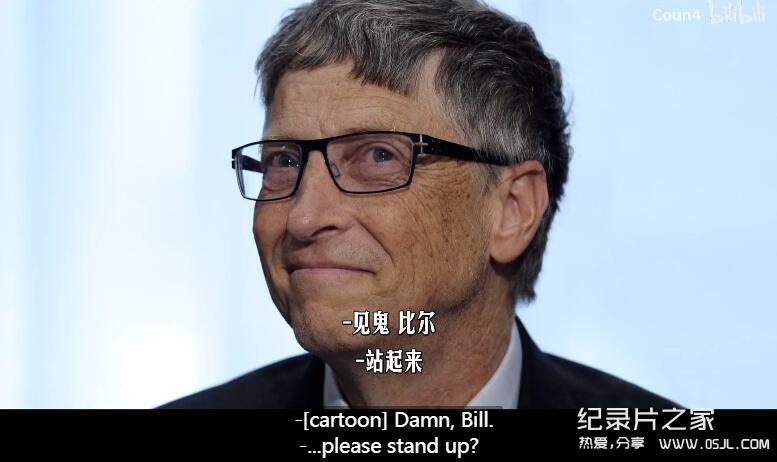 【英语中英字幕】netflix人物传记纪录片-走进比尔:解码比尔·盖茨 Inside Bill's Brain: Decoding Bill Gates (2019) 全3集图片 No.3