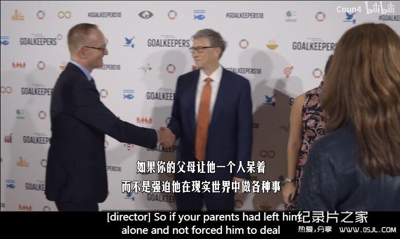 【英语中英字幕】netflix人物传记纪录片-走进比尔:解码比尔·盖茨 Inside Bill's Brain: Decoding Bill Gates (2019) 全3集图片 No.4