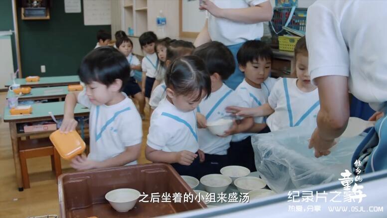 【国语/日语中字】他乡的童年:日本篇 Childhood Elsewhere Japan (2019)图片 No.2