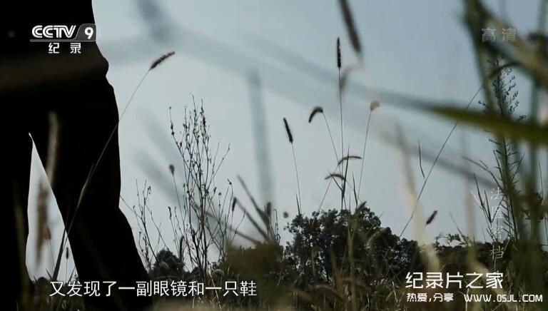 【国语中字】央视CCTV纪录片:法医密档 (全十集)720p高清图片 No.3