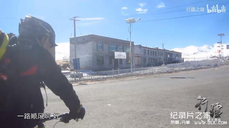 【国语中字】单人单车骑行中国纪录片《行疆三部曲》(64集全),豆瓣9.5分图片 No.4