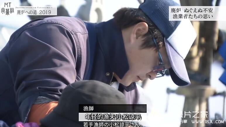 [日语中日字幕]NHK纪录片 福岛核电站报废系列纪录片 2019 全1集图片 No.3