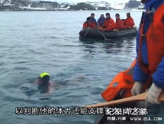 [国语中字]央视纪录片:去南极 全12集图片 No.3