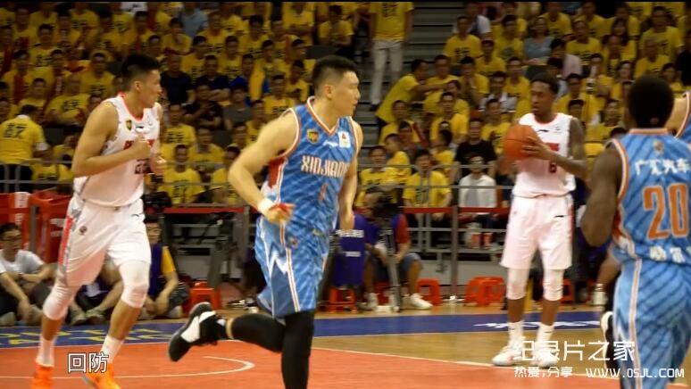 [国语中字]热爱篮球的这群人:CBA联赛官方纪录片《敢梦敢当》图片 No.3