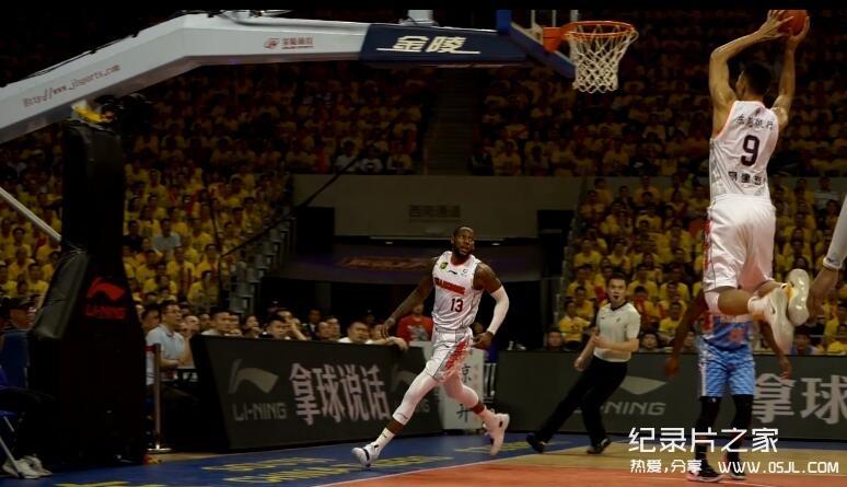 [国语中字]热爱篮球的这群人:CBA联赛官方纪录片《敢梦敢当》图片 No.4