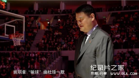 [国语中字]热爱篮球的这群人:CBA联赛官方纪录片《敢梦敢当》图片 No.1