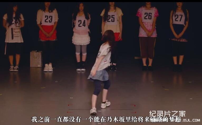 [日语中字]日本女子偶像组合【乃木坂46】纪录片 11部合集图片