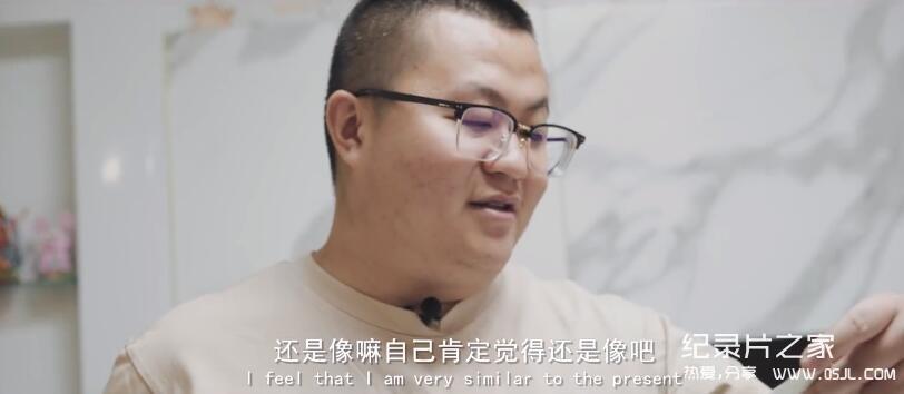 【国语中字】孙笑川(带带大师兄)短纪录片:路在何方图片